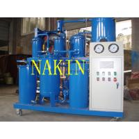 Buy cheap Three Stage Lube Oil Purifier System , Used Oil Filter Machine With Wheels product