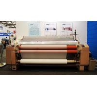 Buy cheap Jw908 Series Of Water Jet Loom product