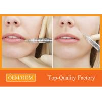 Buy cheap Stable Pure Hyaluronic Acid Injections Bio - Fermentation Anti - Aging product