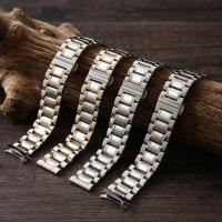 Buy cheap Stainless steel 304 material chain watch band for luxury mens watch product