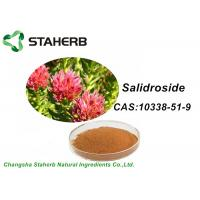 China Anti - Wrinkle Whitening Rhodiola Rosea Extract Salidroside CAS 10338 51 9 on sale