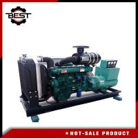 Buy cheap 6 Cylinder Water Cool Small Diesel Generator Set Genset Low Noise 120KW / 150KVA product