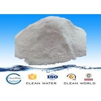 Buy cheap Aluminum Chloride 6-Hydrate for Industrial Wastewater Treatment product
