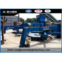 Reinforced Concrete Pipe Making Machine Vertical Vibration For Drain Pipe
