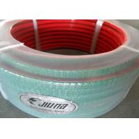 Buy cheap C-22 Industrial PU Polyurethane Super Grip Belt figured-belt for Food & Beverage Processing product