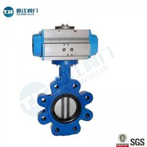 Buy cheap Tipo válvula del estirón de mariposa dúctil de la oblea del hierro con el actuador de Penumactic para el tratamiento de aguas product