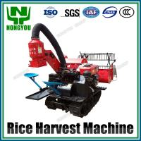 Buy cheap Small Combine Harvester Machine with 665KG 0.8kg/s Feeding Volume from wholesalers