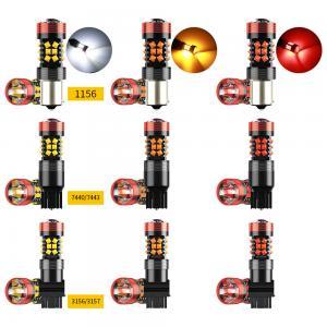 Buy cheap 1156 T20 7440 6500K 30pcs 1500lm Car LED Tail Lights product