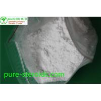 Buy cheap CAS 616202 – 92 – 7 Weight Loss White Powder APD – 356 Belviq Lorcaserin Steroid product