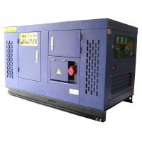 China 12kw Silent Diesel Generator (CD-W) on sale
