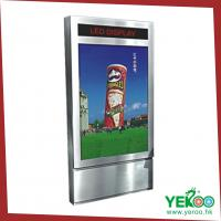 China Rotating display stand stainless steel light box for advertising on sale