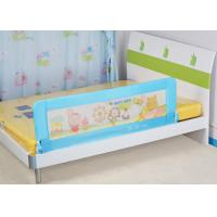 Buy cheap Summer Love N Care Bunk Bed Safety Rails / Mesh Toddler Bed Safety Rails product