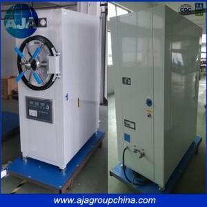 Buy cheap autoclave horizontal de 150L 200L 280L com impressora product