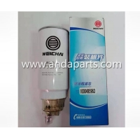 Buy cheap Good Quality Fuel Water Separator Filter For Weichai 1000495963 from wholesalers