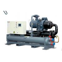 High Power R22 Compact Package Water Cooled Screw Chiller With CE / SGS / ISO