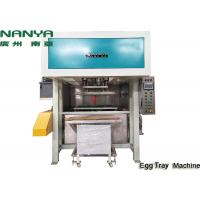Buy cheap Eco - Friendly Waste Paper Pulp Egg Carton Machine With Dryer / Egg Tray Forming Machine product