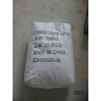 Buy cheap Rutile Titanium Dioxide for powder paint with SGS certification product
