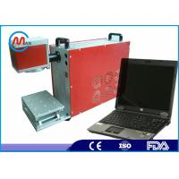 Buy cheap Steel / Silver / Gold Fiber Laser Marking Machine Automated Safe Type product