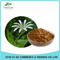 Buy cheap Best Anti- cancer Effect Blushwood Berry Fruit Extract with EBC-46 product