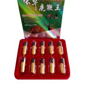 Buy cheap Все естественные мыжские продукты повышения отсутствие повышения выносливости побочных эффектов мыжского product