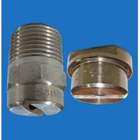 China paper making plastic spray nozzle on sale