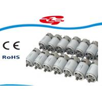Buy cheap High Speed rs -550 Permanent Magnet DC Motor 7000rpm For Gardening Tools product