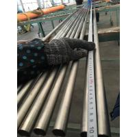 Buy cheap Condensers / Heat Exchangers Titanium Alloy Tubes ASME SB338 High Strength product