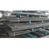 Buy cheap plastic mould steel 1.2311/p20 product