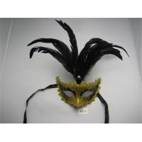 Quality Halloween Venetian Masquerade Party Jewel Laser Cut Masks with Feather for sale