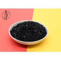Buy cheap Formaldehyde Adsorption Coconut Shell Activated Charcoal Air Purification product