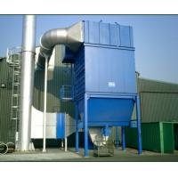 Buy cheap High Efficiency Filtration Baghouse Dust Collector With Nomex Filter Media product