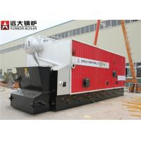 Buy cheap Coal Fired Biomass Steam Boiler , Bagasse Wood Fired Steam Boiler product