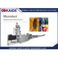 Buy cheap Silicone Core PE Pipe Production Line Microduct 14mm / 10mm 7mm / 4mm , 8mm / 5mm product