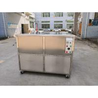 Buy cheap 40/28KHZ Industrial Ultrasonic Cleaner Engine Block Carbon 960L With Filter from wholesalers