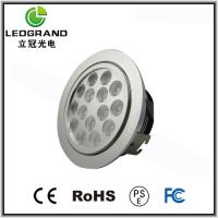 China 15 - 60 degree Angle 15W LED Downlights Dimmable LG-TH-1015A (Bridgelux / Cree) wholesale
