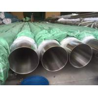 China Seamless Stainless Steel Pipe Seawater Desalination Plant Tubes From 1'' NPS Up To 24'' OD on sale