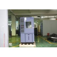 China LCD touch screen Water Cooled Thermal Cycling Test Chamber( ESS Chamber) wholesale