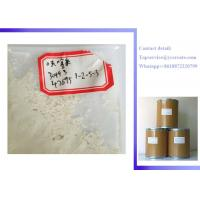 Buy cheap Frusemide / Lasix Powder Pharmaceutical Raw Materials , pharma grade steroids 54-31-9 product