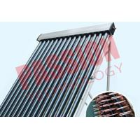 Buy cheap High Efficiency U Pipe Solar Collector No Noise 45 Degree Angle Frame For Hospital product