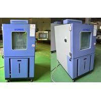 Buy cheap ESS Testing Water Circuit Seperate High Low Temperature Cycling Chamber product