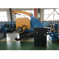 Buy cheap Carbon Steel Machine Automatic High Precision Steel Coil Slitting Line Machine With High Speed Max 120m/min product
