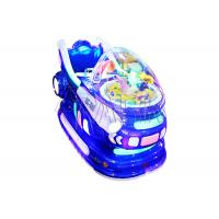 Quality Coin Operated Kiddie Ride Game Machine For Children / Small Baby for sale