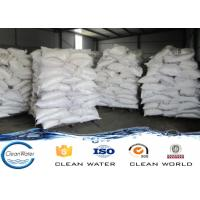 Buy cheap CAS 10043-01-3 industrial Aluminium Sulphate for textile waste water treatment product