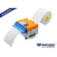 Buy cheap POS Kiosk Thermal Printer Module Full / Partial Cutting Method For Parking from wholesalers