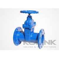 China DIN 3352 F5 Resilient Seated Gate Valve, Ductile Iron GGG40 GGG50 PN 16 - 40 on sale