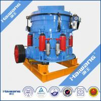 Buy cheap Haiwang Small Portable Rock Crusher For Sale In China product