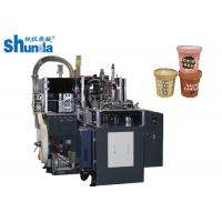 Buy cheap Single And Double PE coated paper cup making machine prices Coffee cup machine prices product
