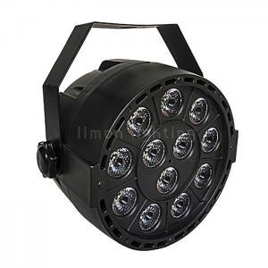 Buy cheap China Cheap Indoor DMX 12pcs 1w RGBW Plastic Mini LED Slim Par Lights product