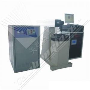 China Сварочный аппарат лазера, автомат для резки лазера wholesale