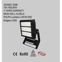 China High power modular design 300W-1000W LED flood light with 120-160lm/W wholesale